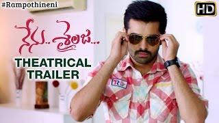 Nenu Sailaja Movie Theatrical Trailer   Ram   Keerthi Suresh   DSP   Sri Sravanthi Movies