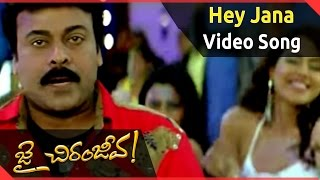 Jai Chiranjeeva Movie      Hey Jana Video Song      Chiranjeevi, Sameera Reddy