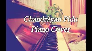 Chandrayan Pidu - Daddy (Piano Cover)