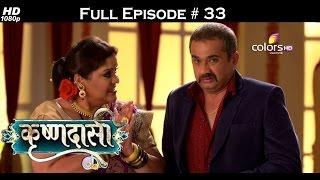 Krishnadasi - 10th March 2016 - कृष्णदासी - Full Episode (HD)