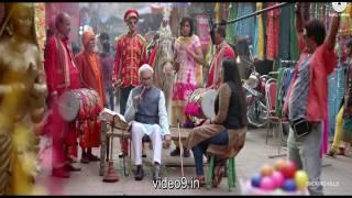 Baarat company movie   official  trailer 2017