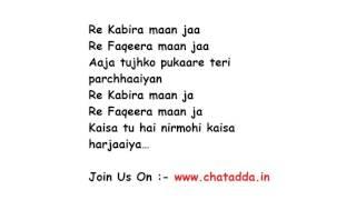 Kabira Lyrics Full Song Lyrics Movie - Yeh Jawani Hai Deewani