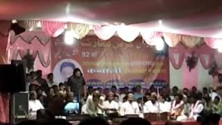 Rais Anis sabri qawwali live Lohardaga 22 April 2017 latest
