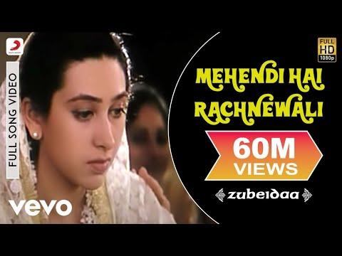 Mehendi Hai Rachnewali Zubeidaa Karisma Kapoor A.R. Rahman