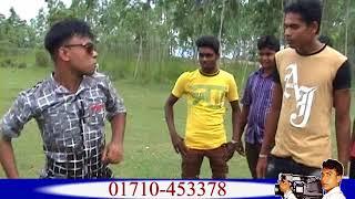 Bangla best fanny diloge 2017
