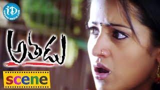 Athadu Movie Scenes - Mahesh babu Lip Lock with Trisha - Trivikram | Sunil