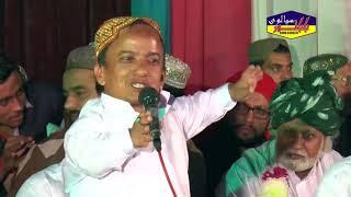 Haq chaar yaar Haq chaar yaar Shahid Mehmood Qadri Best Naqabat