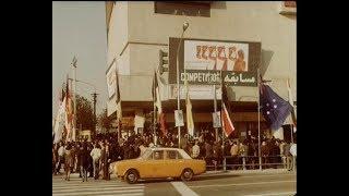 دومین جشنواره جهانی فیلم تهران در سال 1352 و حضور گریگوری پک بازیگر سرشناس هالیوودی در تهران