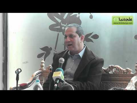 Syed Bilal Qutab Lecture on