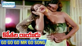 Kothala Rayudu Telugu Movie | Go Go Go Mr Go Video Song | Chiranjeevi | Madhavi | Shemaroo Telugu