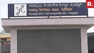 Hindi Signboards Removed From Bengaluru Metro Stations