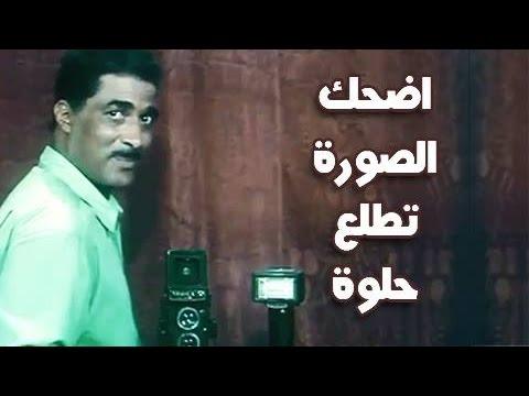 Xxx Mp4 الفيلم العربي اضحك الصورة تطلع حلوة 3gp Sex