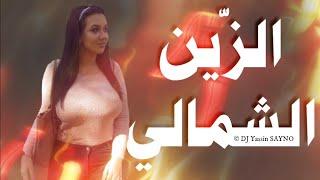 Orkistra Naji Talyani - Top Aghani Abdelali Tawnati Zin Chamali, 7ayroh (A3ras Jbala Maroc)