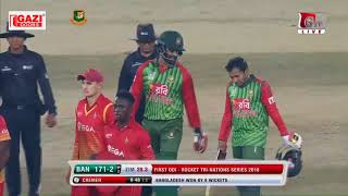 Winning Moments of Bangladesh against Zimbabwe | 1st ODI | Tri Nation Series 2018