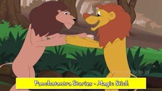Magic Stick | Panchatantra Hindi Stories | Animated Hindi Stories For Kids | Hindi Kahaniya