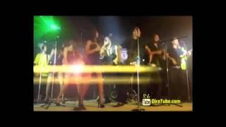 Degemegna-Mikiyas Chernet Ethiopan new song 2013.