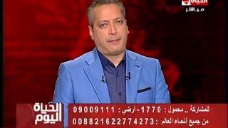 الحياة اليوم - فيلم حلاوة روح تسبب في جريمة أغتصاب بين طفل 16 سنة و جارته الارملة
