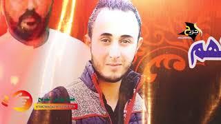 صديق يتكلم عن صديقة ويبكي ويبكي الجمهور حيدر رشاد    مهرجان الراحل علي الجابري 2017