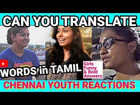 Xxx Mp4 Can You Translate These Words In Tamil Chennai On Adult Questions Youth Funny Break Time Tamil 3gp Sex