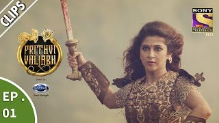 Prithvi Vallabh | Ep 01 | The Battle Begins | 20th January, 2018