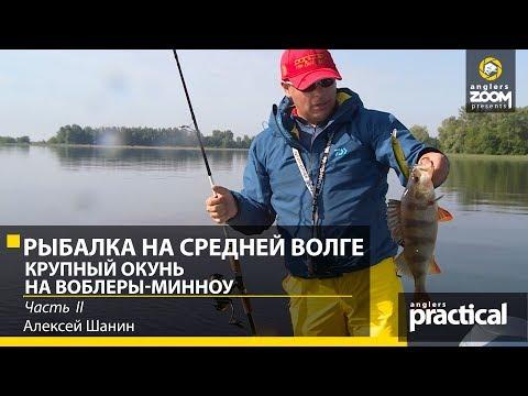ловля воблером диалоги о рыбалке
