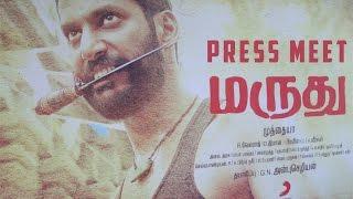 Marudhu movie press meet I Vishal I Sri Divya I Muthaya I Velraj I