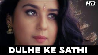 Dulhe Ke Sathi | Dulhan Dilwale Ki | Venkatesh & Preity Zinta | SP Balasubrahmaniam
