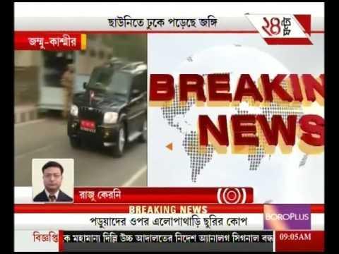 Kolkata: Housewife Dies Of Stab Injury, 2 Others Hospitalized