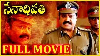 Senaadhi Pathi Telugu Full Length Movie || Suresh Gopi, Samyuktha Verma || Latest Telugu Movies 2016