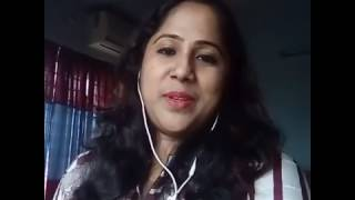 কি জাদু করিলা পিরিতি শিখাইলা.....