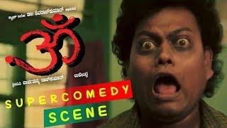 Kannada Comedy Scenes | Saadu Comedy Scene | Om Kannada Movie | Upendra, Shivarajkumar, Prema |