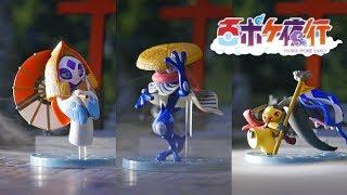 Pokemon Figure Collection | HYAKU POKE YAKO | 4K