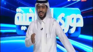 Saudi Sport 2017-06-11 فيديو برنامج دوري الرياضية يوم الاحد
