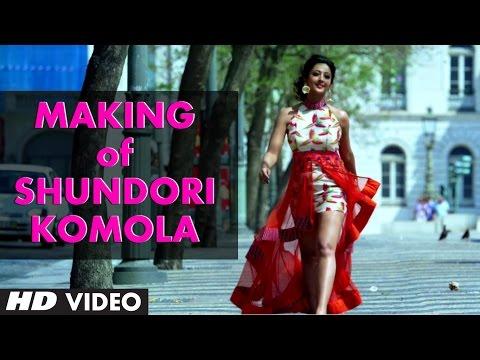 Making of Shundori Komola Video Song   Jeet Gannguli   Jeet, Aindrita Ray, Payal Sarkar