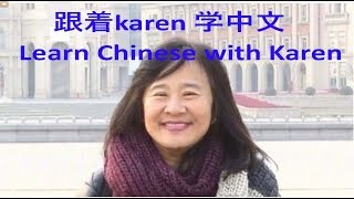 Learning Chinese - There are five people in my family(wo jia you wu ge ren)