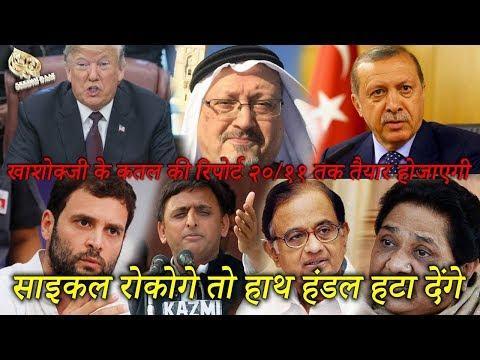 Xxx Mp4 18112018 Daily Latest Video News Turky Saudiarabia India Pakistan America Iran 3gp Sex