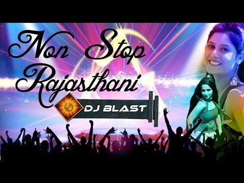 Xxx Mp4 Marwadi Dj Songs Nonstop Rajasthani Dj Blast Audio Juke Box New Rajasthani DJ MIX Songs 3gp Sex