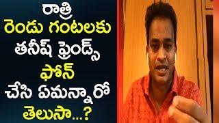 Bigg Boss2 | Telugu | Nutan Naidu About tanish fans | వాడి గురించి ఏం మాట్లాడాలి