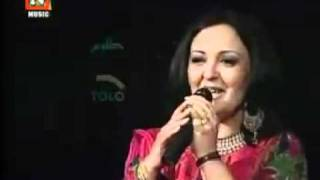 alak de sumra khkule song Wajiha.mp4