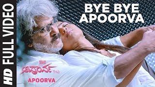 Bye Bye Apoorva Full Video Song || Apoorva || V. Ravichandran, Apoorva