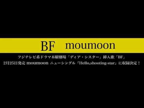 Xxx Mp4 Moumoon BF 歌詞あり 3gp Sex