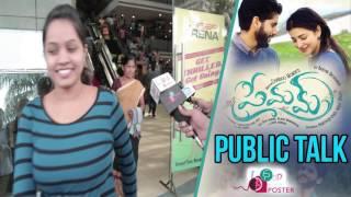 #Premam Movie Public Talk   Public Review   Public Response   Naga Chaitanya   Shruti Haasan