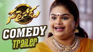 Sarrainodu Comedy Trailer 1 || Allu Arjun , Rakul Preet , Catherine tresa