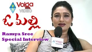Ramya Sree Special Interview || O Malli Telugu Movie || Akash, Ramya Sree  2016 || Volga Videos