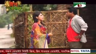 Bangla Eid Natok 2015 - Naser Gang 009 / Nasir Gang 009 - ft. Mosharraf Karim,Shokh