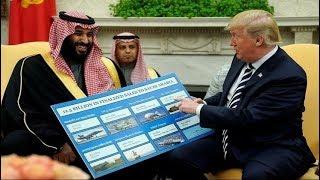 فضيحة ترامب وبن سلمان.. أمريكا تنهب أموال السعودية