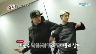 Kai and Sehun Dance Practice- EXO Showtime Ep 9