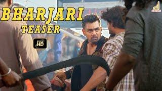 Bharjari - Official Teaser | Dhruva Sarja, Rachita Ram | Chethan Kumar | New Kannada Movie 2016
