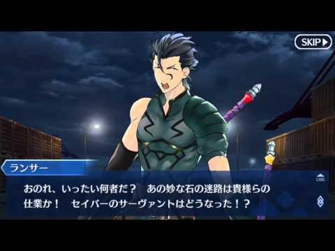 F/GO - Fate/Accel Zero Order Part 1