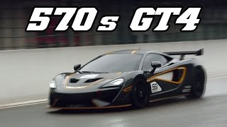 McLaren 570s GT4 - testing at Spa-Francorchamps